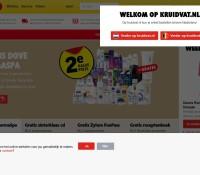 Kruidvat – Drogerie & perfumerie w Niderlandach, Vlaardingen
