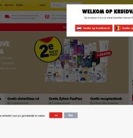 Kruidvat – Drogerie & perfumerie w Niderlandach, Voorburg